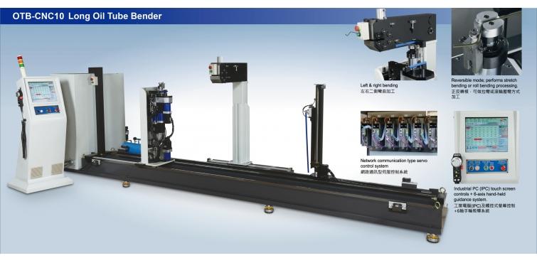 CNC Long Oil Tube Bender